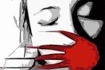 ESO NO SE DICE: la violencia simbólica y sus consecuencias