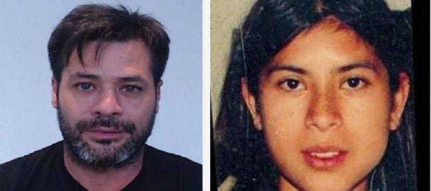 """Aumentan la recompensa por datos sobre Andrea López y Eduardo """"Chino"""" Ros Ramírez"""