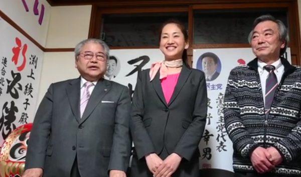Ayako Fuchigami, la primera mujer trans elegida legisladora en Japón