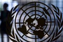 Naciones Unidas sobre la interrupción voluntaria del embarazo