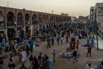 Mauritania, una mirada postcolonial y feminista