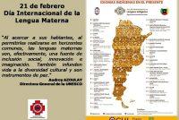 Día Internacional de la Lengua Materna 21 de febrero. Idiomas indígenas en el presente. Recursos