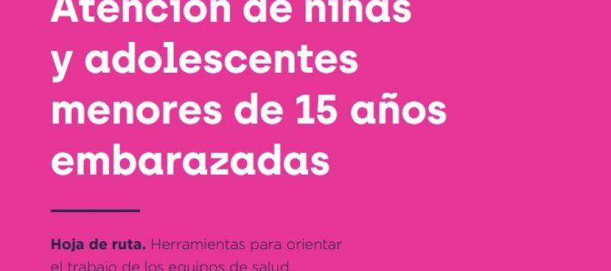 Atención de niñas y adolescentes menores de 15 años embarazadas