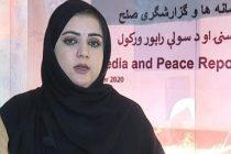 Condena RIPVG asesinato de la periodista Malala Maiwand
