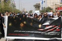 'Mehr': el «precio de la mujer» en el contrato islámico de matrimonio